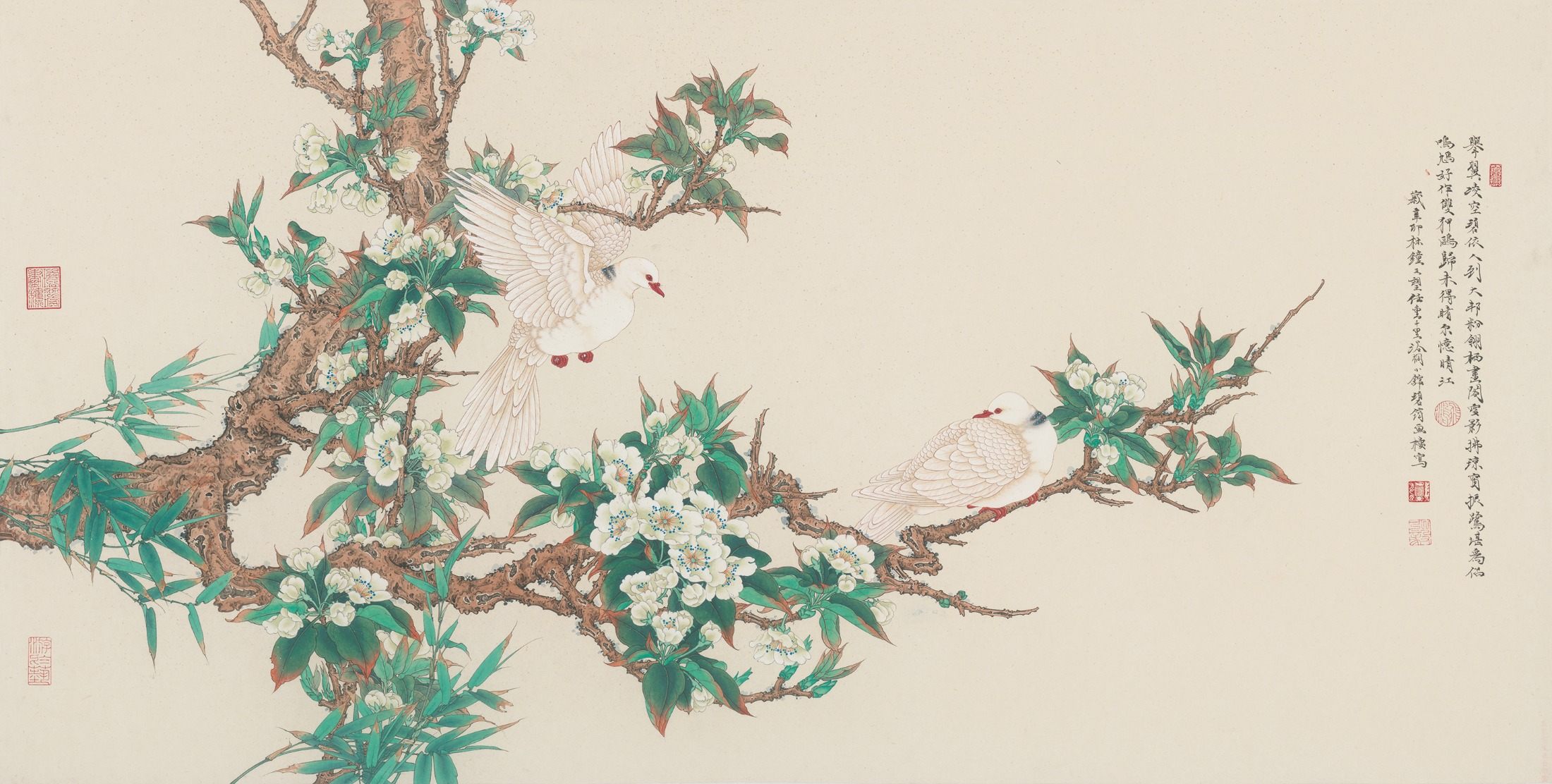 """""""A Couple of Turtle Doves in Cluster of Pear Flowers."""" Painting by Ren Zhong."""